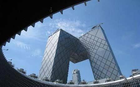 北京央視的「大褲衩樓」。(網絡圖片)