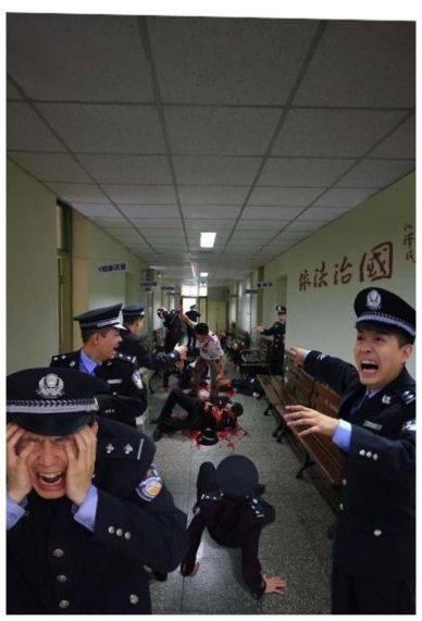 洋相盡出的中共警察