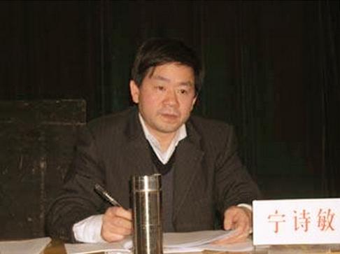 中共高官詭異死亡事件頻發。4月23日晚,江西省上饒市橫峰縣法院院長寧詩敏又意外墜樓身亡。