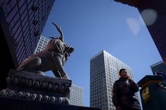 美聯社:中國借貸泡沫或威脅美國及全球經濟