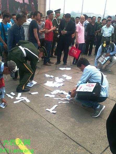 5月1日,河南、上海等省至少有9位訪民到天安門撒傳單喊冤。(權利運動、六四天網)