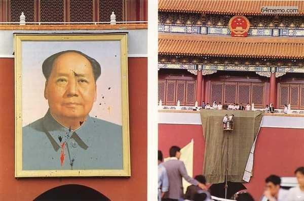 當年天安門廣場上的毛澤東肖像被潑油漆後的模樣