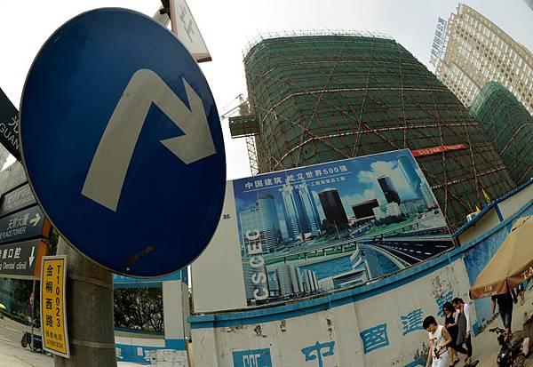 房地產,這個一直以來中國經濟增長的支柱,近期面臨崩盤危機,引起國際關注。(AFP)