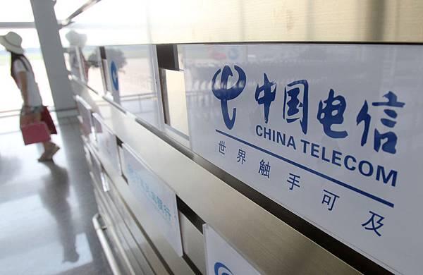 5月9日,中共黨媒報導稱從5月10日起電信資費完全放開,對所有電信業務資費均實行市場調節價。圖為中國電信。(大紀元資料室)