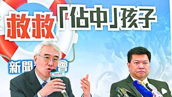 ■政界人士估計,吳克儉言論明顯是衝着教協而來,以防教協發動老師聲援及參與7.1民間佔中。