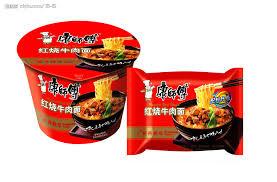 新加坡在華投資企業益海嘉裡集團以生產「金龍魚」牌食用油知名,最近官媒曝光該企業購買地溝油,它還是康師傅等生產速食麵企業的供油商。(網絡圖片)