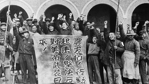 大饑荒人吃人!倖存者口述「大躍進」中慘劇,中國農村地區有一些民間史學家,自發進行歷史見證人的口述記錄,記載歷史。圖為中共竊國後大搞土地改革。(網絡圖片)