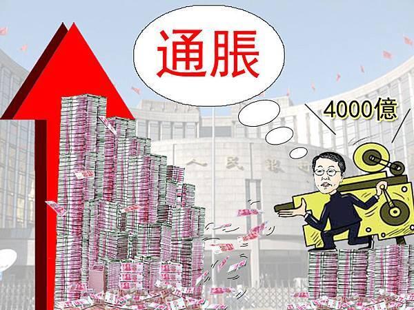 日前,針對市場對中共央行將下調存款準備金的傳聞,中共央行行長周小川表示,央行不會採取「大規模刺激」政策。外媒認為,鑒於目前中國經濟狀況,如果決策者進一步「刺激」經濟,將無法避免爆發嚴重的金融危機。(龍雪靈/大紀元)