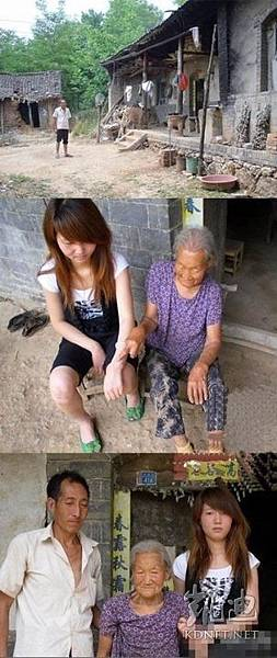 河南省盧氏縣是國家級貧困縣,低保這項惠民政策淪為了某些鄉村幹部斂財和欺壓百姓的工具。果角村書記郭隨性為村民呂  玉良80歲的母親辦了低保,卻當著奶奶和父親面要強姦18歲的孫女,父親打電話向他人求援,才得以倖免。(網絡圖片)