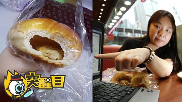 吞拿魚包和叉燒包有較明顯的空心情況。(周子惇攝)