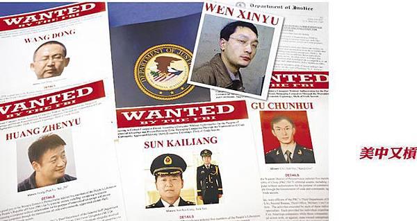美國司法部長霍德19日率多位聯邦執法官員召開記者會,宣布大陪審團起訴中國大陸軍方5名人員,指控他們從事網路間諜活動,竊取美國商業機密。(美聯社)