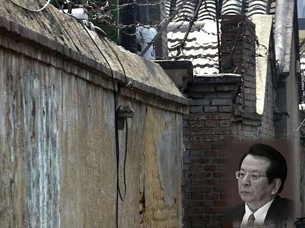 曾慶紅遭監視居住 對外官式聯絡被切斷  中紀委二號專案組調查曾慶紅 曾在香港的政治勢力失去接收指示渠道