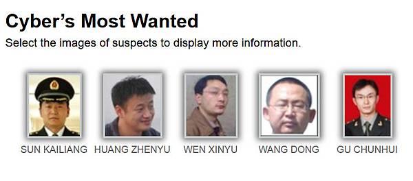 美國司法部19日首次以網路間諜罪名,起訴5名均為中共61398部隊第3支隊成員。(截自FBI官網)