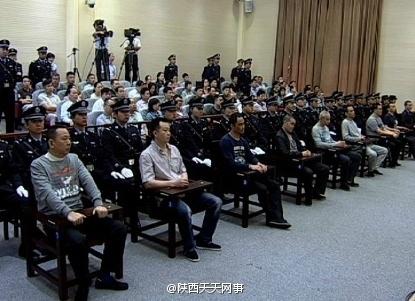 5月23日上午,劉漢、劉維一審被湖北咸寧市中級法院判處死刑。(網絡圖片)