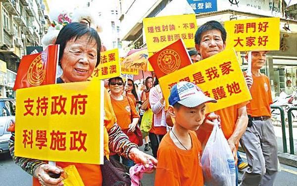 ■澳門建制派在同一地點動員長者上街支持政府。