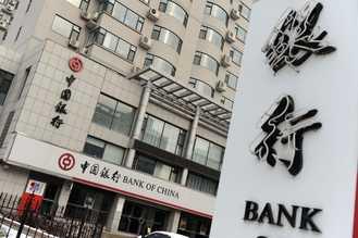 彭博社:中國銀行壞賬比例升至五年最高