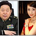●總後副部長谷俊山軍中巨貪,3月31日已提交軍法公訴。曾揚言中國女星玩膩了。湯燦最出名,傳已秘密處決。