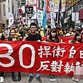 ●台灣318 學運迅速引起國際反應與聲援。同樣面對中共壓力的香港人心連心上街示威。