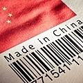 中國製造已令世界上最慄目驚心的『保證』。