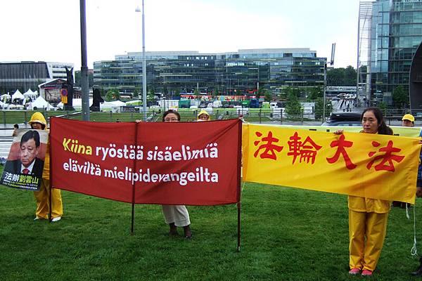 12日,中共政治局常委劉雲山一行在芬蘭訪問,沿途遭遇法輪功學員的抗議。(大紀元)
