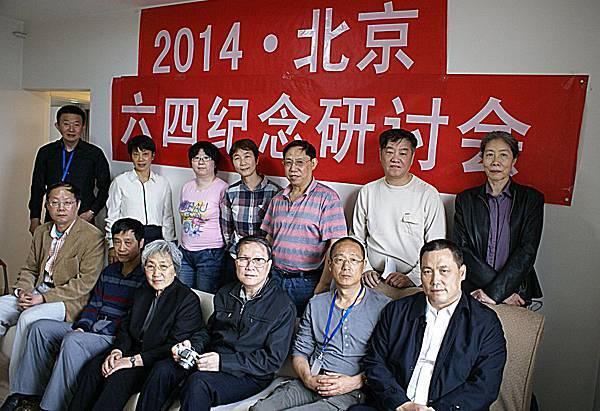 ●北京學者和六四難屬5 月3 日在北京電影學院教授郝建家中舉行六四25 週年研討會,要求調查六四真相。其中五人浦志強(前排右1)、徐友漁(前排左2)、郝建(後排左1)、劉荻(後排左3)和胡石根(後排右3)因此被中共當局以尋釁滋事的罪名刑拘。