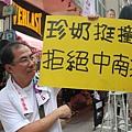 2014年7.1香港大遊行。來自台灣的民眾聲援香港七一遊行。(李小朗/大紀元)