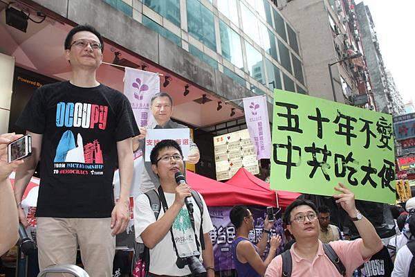 2014年7.1香港大遊行。來自台灣的綠黨召集人及同僚撐港人治港。(李小朗/大紀元)