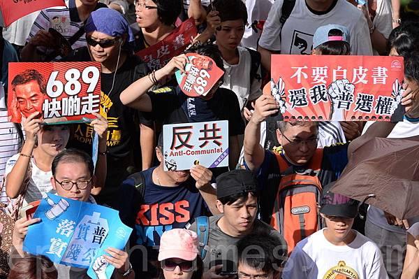 香港七一大遊行主辦方民間人權陣線今天發起「7.1」遊行,參加人數眾多;遊行人士提出普選訴求,又表示「無懼中共威嚇」。民陣估計今年遊行人數超過50萬。(宋祥龍/大紀元)