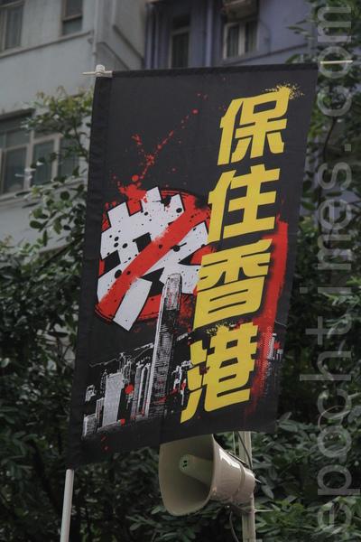 幾十萬港人2014年7月1日走上街頭,表明了唯有反共才能保住香港。(浦慧恩/大紀元)