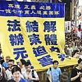 2014年7月1日,香港市民無懼恐嚇,紛紛走上街頭,用和平有秩序的方式,抗議中共亂港破壞一國兩制,要求特首梁振英下台。圖為香港記者協會首次擺放街站爭取新聞自由。(余鋼/大紀元)