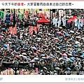 被大陸微博迅速刪除的香港「七一」大遊行現場照片。(網絡截圖)