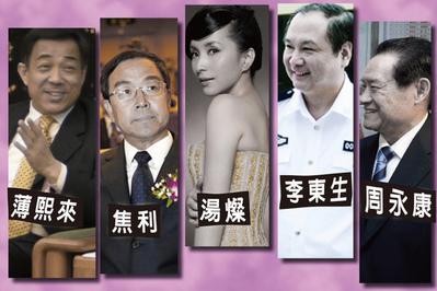 「軍中妖姬」湯燦是眾多中共高官的公共情婦。(網絡圖片)