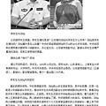 7月2日,大陸門戶網站網易刊登了《七一前四隻「大老虎」落馬 湯燦「床上名單」中的高官曝光》為題的新聞,引起了外界的極大關注。隨後,網易很快將該新聞拿下,但最早刊登此文的《華訊財經網》至今未刪。(網絡截圖)
