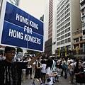 香港7月1日大遊行(REUTERS/Liau Chung-ren)