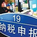 2014亞布力中國企業家論壇夏季高峰會在河南鄭州舉辦,娃哈哈董事長宗慶後參會並表示,現今中國民眾和中小企業稅賦太重,而中國的改朝換代都是因為苛捐雜稅引起的。。(網路圖片)