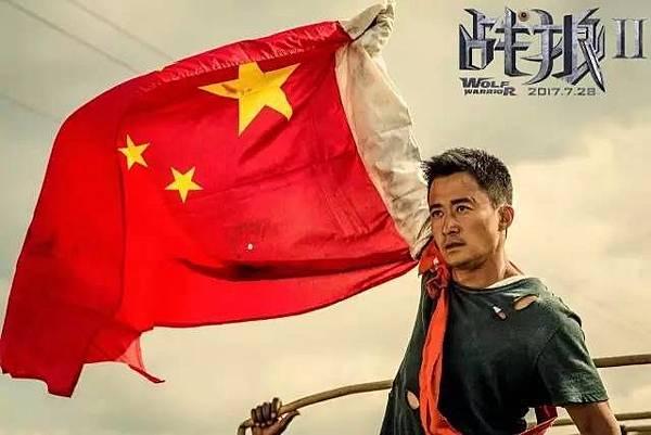 中共一直都自編自導自演,甚至渲染國外媒體,打造自己一系列能戰便贏鬧劇。