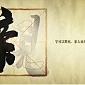 中共為何推廣簡體字意在毀滅中華文化