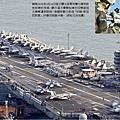 韓媒2016年2月14日首次曝光美軍突襲北韓核設施訓練的視頻,顯示這次實戰訓練的目標直指北韓寧邊核設施。美國核動力航母「約翰-斯坦尼斯號」2月駛向朝鮮半島。(新紀元合成圖)