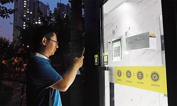 中國高科技公司不但被中共政府利用來監控本國民眾,近年來外國政府也越來越關注這些中國公司出口產品中的「官方後門」。(Getty Images)