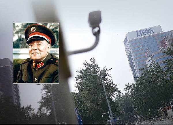 大陸一位知情人發帖說,中興從一開始就是軍工國企,公司80年代創建初期的後臺老闆是時任中共國家副主席楊尚昆。(AFP)