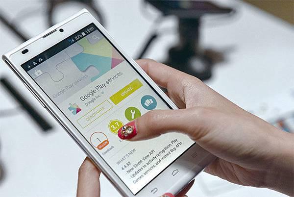 中興通訊在美又被控侵害專利,特別是其Blade系列智慧手機利用侵害的專利管理電池壽命、處理通知程式及數據傳輸。(AFP)