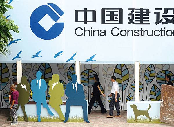 由於違反聯合國制裁決議,繼續與北韓開展業務,至少13位中國銀行高管面臨在美資產被凍結等懲罰,其中中國建設銀行(亞洲)公司即有三位高管在列。(AFP)
