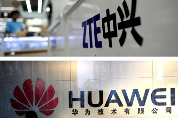 美國國會近日報告,中國兩個最大電信設備製造商華為和中興,給中共情報機構提供機會撬開美國電信網絡進行間諜活動。(AFP)