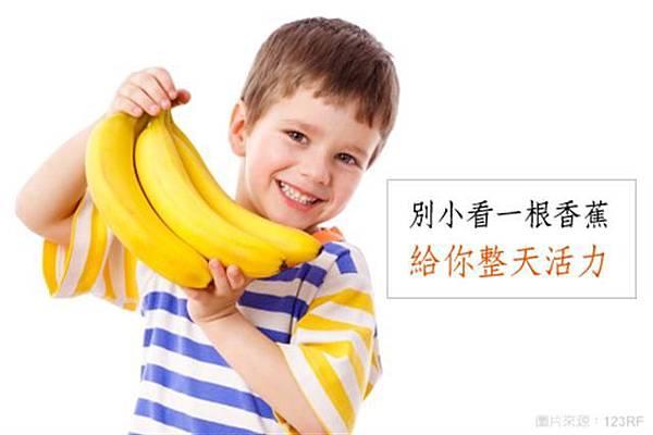 香蕉可提供運動後所需的糖、維他命和電解質。(123RF)