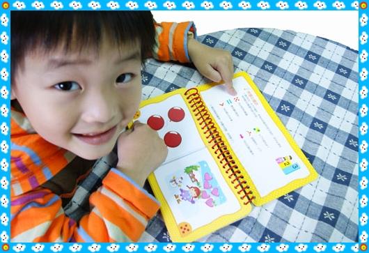 幼兒教具書1