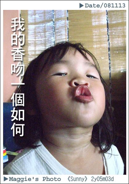 香吻一個.jpg