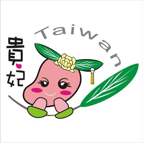 貴妃logo-轉換曲線.jpg