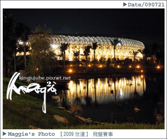 2009世運高雄6.jpg