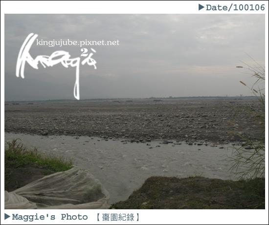 採砂石7.jpg