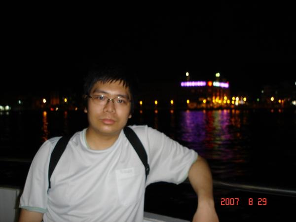 愛河真愛碼頭